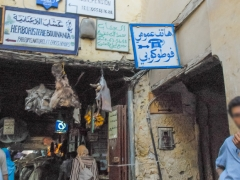 Fez_Morocco_Passages_and_Shops_0015b