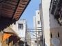 Morocco: Fez II